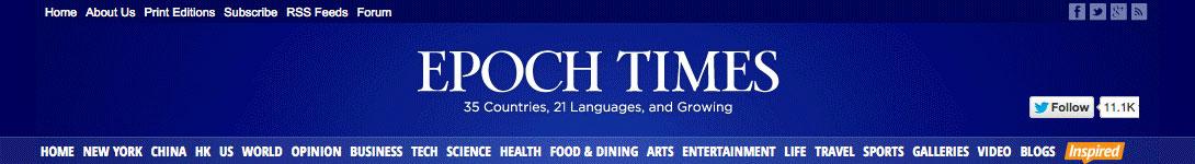 epoch_top